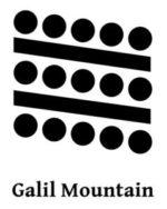 Galil Mountain logo